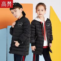 高梵2017新款儿童羽绒服女童中长款 时尚棒球领字母贴标男童上衣