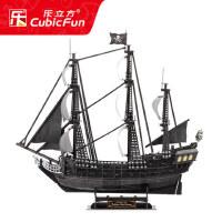 成人益智玩具拼装乐立方3d立体拼图海盗船模型diy毕业生日礼物