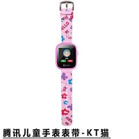 适用腾讯儿童电话手表表带 C003手表吊坠挂脖保护套挂绳壳