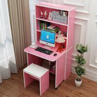 御目 儿童书桌 简约现代折叠电脑桌台式家用儿童学习书桌桌椅写字台带书架书柜置物架置物柜组合桌子 创意利来国际ag手机版