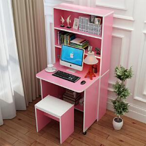 儿童书桌 简约现代折叠电脑桌台式家用儿童学习书桌桌椅写字台带书架书柜置物架置物柜组合桌子 创意家具