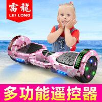 正品雷龙两轮电动平衡车 成人儿童手提双轮智能漂移扭扭车 遥控体感代步车