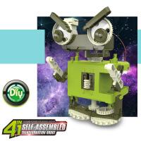 新款儿童四合一变形机器人 DIY组装拼装合体模型变型玩具