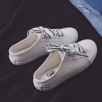 帆布鞋女学生韩版百搭小白鞋夏半拖鞋平底一脚蹬布鞋无后跟懒人鞋夏季百搭鞋