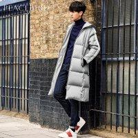 太平鸟男装 冬装新款灰白拼接长款韩版连帽男士青年保暖羽绒服潮