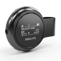 【支持礼品卡】Philips飞利浦 SA5608 8G MP3播放器 USB直插 旋转背夹 运动计步器 FM收音录音
