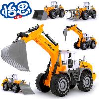 超大号仿真挖土儿童益智玩具惯性工程车挖掘机模型玩具