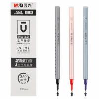 晨光优品4228中性笔笔芯 0.5mm全针管水笔芯 考试笔笔芯 12支装