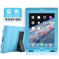 iPad4保护套iPad2儿童防摔硅胶套iPad3全包边平板电脑卡通创意壳