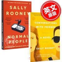 预售 普通人 正常人 聊天记录 套装 英文原版 Normal People 萨莉・鲁尼 Sally Rooney 同名