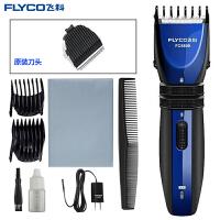 飞科(FLYCO)电动理发器 FC5809 成人儿童电动充电理发剪