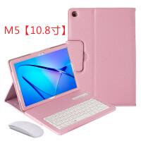 新款华为m5平板电脑蓝牙键盘保护套M5pro10.8英寸皮套女款cmr-al09华为m3青春版无线键 M5-[10.8