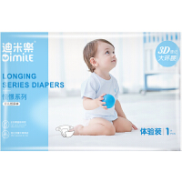 迪米�S 婴儿纸尿裤尿不湿超薄透气云柔干爽试用装5片装 S码试用装5片