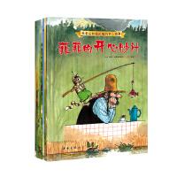 派老头和捣乱猫的开心故事(共8册)