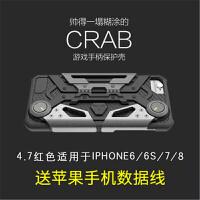 �r尚炫酷王者�s耀游�蚴�C��iphone8/6s/7p手柄手�C�し浪� 灰色-iphone 6/6S/7/8