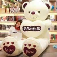毛绒玩具熊公仔床上睡觉抱枕可爱泰迪熊猫玩偶布娃娃女大熊特大号