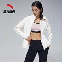 【到手价256】安踏2021新款运动外套女士开衫上衣跑步服162117702