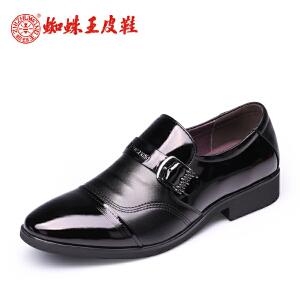 蜘蛛王男鞋皮鞋春季新款韩版亮皮真皮皮鞋圆头漆皮男士单鞋橡胶底
