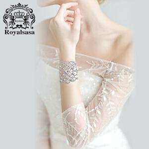 皇家莎莎新娘饰品手链臂链臂环手镯微镶仿水晶结婚首饰婚庆饰品