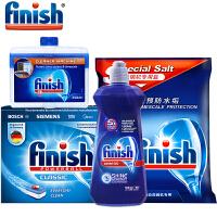 Finish光亮碗碟洗碗机专用洗涤组合(洗涤块+漂洗剂+机体清洁剂+盐)美的 方太 海尔等