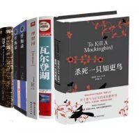 全球儿童文学典藏书系盒装珍藏版 红盒装(共20册 )《小熊小狗跑出来》《音乐教师和音乐神童》《秋天的秘密》(彩色版)《