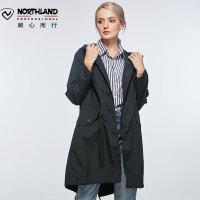 【品牌特惠】诺诗兰户外女士防风透气休闲运动舒适长款风衣GL952001