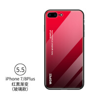iphone x手�C�� �O果7plus��意�u�色彩iphone8plus�R面玻璃硅�z�包�套六6sp plus-�t黑�u�