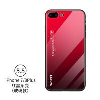 iphone x手机壳 苹果7plus创意渐变色彩iphone8plus镜面玻璃硅胶软包边套六6sp plus-红黑渐变