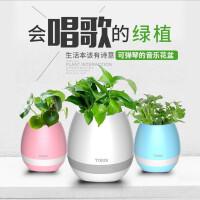 多功能 蓝牙音箱智能音乐花盆触碰感应创意礼品室内绿色植物盆栽音响
