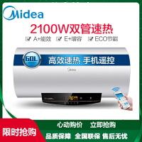 美的 (Midea) 60升电热水器F60-21W9S(E)2100W变频速热 一级能效 高温抑菌 ECO节能 手机智