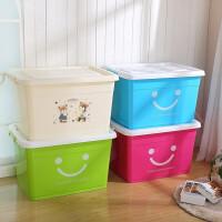 收纳箱 整理收纳家居日用加厚塑料整理箱有盖收纳盒衣服被子置物箱周转储物箱 整理盒