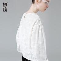 初语2017秋季新款衬衫圆领宽松上衣纯棉直筒套头时尚百搭女衬衣潮