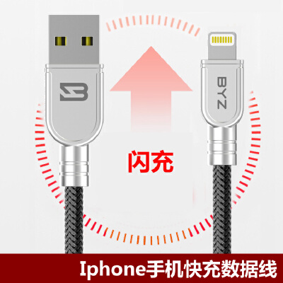 Iphone6数据线苹果7 5 8六七八iphone快充线7Plus X XR手机充电线 iphone手机高品质合金数据线/快速充电线