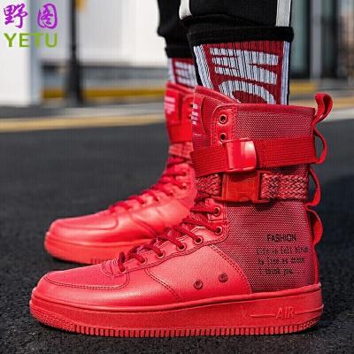 高帮板鞋男韩版男士加大号45嘻哈高帮板鞋休闲空军一号情侣46特大码个性潮鞋