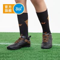 【折后�B券�A估�r:65】361度童鞋 男童足球鞋2020秋季新品�和�防滑男童�\�有�足�鞋