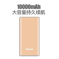 纽曼(Newmine) M100移动电源充电宝 10000mAh