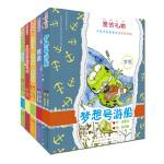 """""""爱的礼物""""大奖作家新童话(共5册)"""