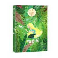 肥皂泡(小学语文同步阅读书系)