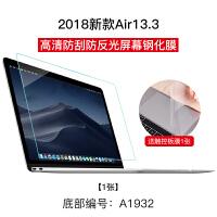 2019新款苹果笔记本屏幕钢化膜适用macbookair保护膜pro13英寸13.3电脑mac防刮高