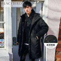 【新品超值价:579元,仅限今日】太平鸟男装 冬季新款后背撞色刺绣黑色中长款羽绒服男款时尚潮流