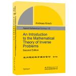 逆问题的数学理论导论 第2版