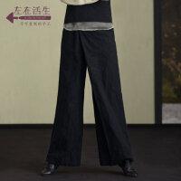 生活在左2018秋季新款中腰纯色宽松显瘦垂感阔腿裤直筒长裤超火女