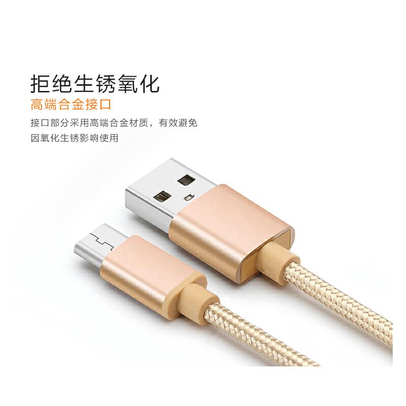 魅族MX6数据线type-cpro5 pro6充电器头2A快速加长1.5米 专用