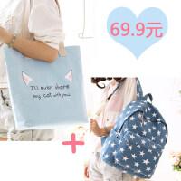 2018新款帆布包布袋女文艺韩版学生大容量简约森系韩国chic手提斜挎单肩包 +337蓝色星星