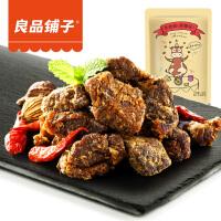 良品铺子牛肉粒98g*2袋牛肉干 香辣味办公室零食小吃熟食袋装