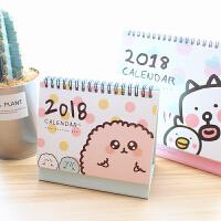 可爱小清新学生团子2018年日程式记事日历台历办公计划本桌面年历