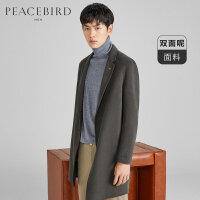 【开学季新品首降,到手价:929元】太平鸟男装 双面呢大衣男灰绿色韩版休闲外套青年毛呢大衣潮风衣