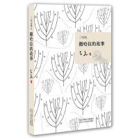 撒哈拉的故事 三毛 著 北京十月文艺出版社 9787530209653【正版品质,售后无忧】