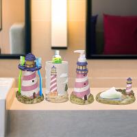 地中海创意树脂卫浴六件套件卫生间情侣浴室刷牙洗漱用品套装