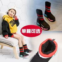 儿童袜子鞋女童鞋子秋冬高帮女孩弹力运动鞋宝宝棉鞋